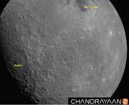 luna en agosto 2019